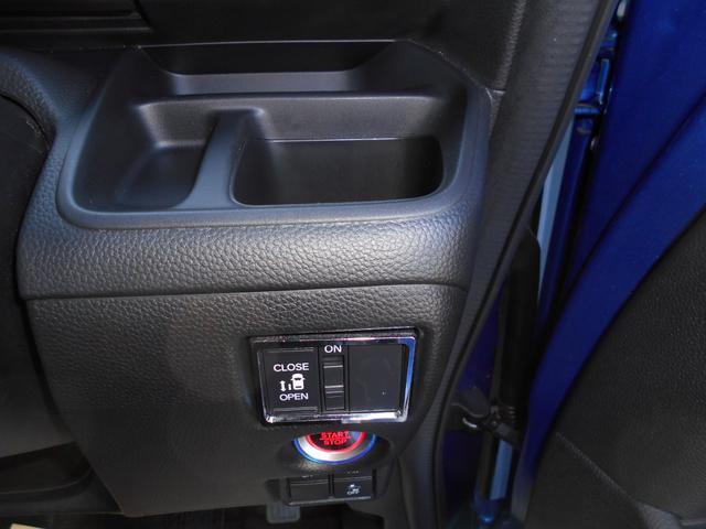 G・Lホンダセンシング 衝突軽減B ETC Rカメラ インターナビTV 左電動SD Bluetooth 純アルミホイール LED 後席モニター アイドリングストップ クルコン スマートキー(41枚目)