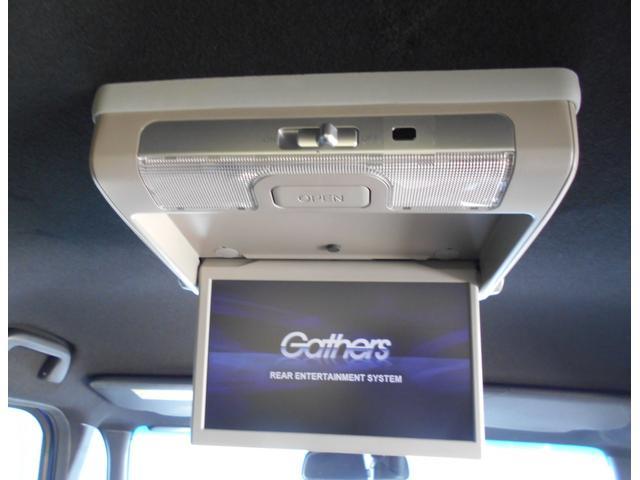 G・Lホンダセンシング 衝突軽減B ETC Rカメラ インターナビTV 左電動SD Bluetooth 純アルミホイール LED 後席モニター アイドリングストップ クルコン スマートキー(49枚目)