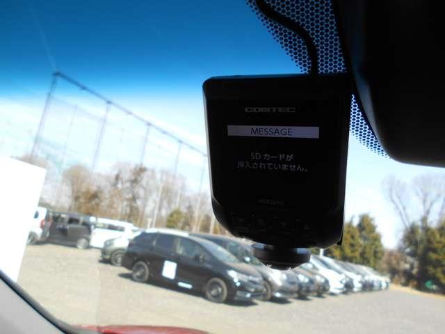 EX 衝突軽減B ドラレコ ETC 電動シート LED スマートキー シートヒーター Bluetooth 純アルミホイール 盗難防止(7枚目)