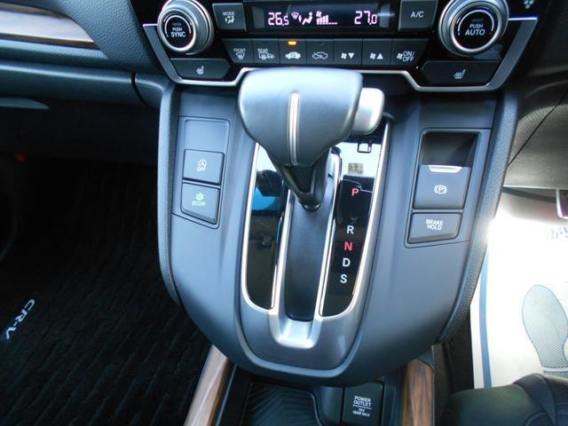 EX 衝突軽減B ドラレコ ETC 電動シート LED スマートキー シートヒーター Bluetooth 純アルミホイール 盗難防止(34枚目)