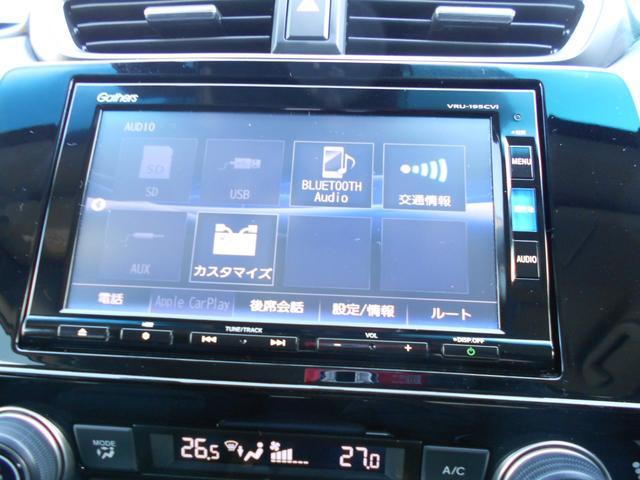 EX 衝突軽減B ドラレコ ETC 電動シート LED スマートキー シートヒーター Bluetooth 純アルミホイール 盗難防止(37枚目)