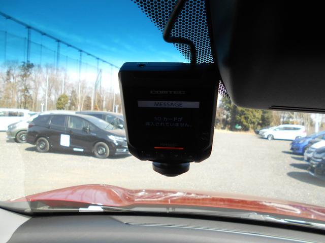 EX 衝突軽減B ドラレコ ETC 電動シート LED スマートキー シートヒーター Bluetooth 純アルミホイール 盗難防止(38枚目)