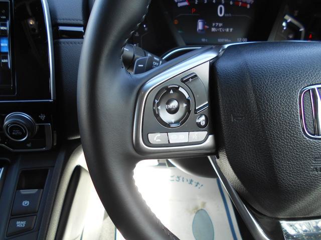 EX 衝突軽減B ドラレコ ETC 電動シート LED スマートキー シートヒーター Bluetooth 純アルミホイール 盗難防止(52枚目)