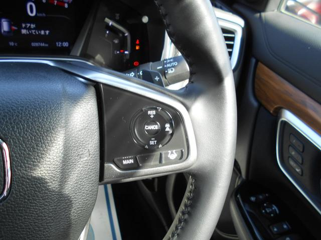 EX 衝突軽減B ドラレコ ETC 電動シート LED スマートキー シートヒーター Bluetooth 純アルミホイール 盗難防止(53枚目)