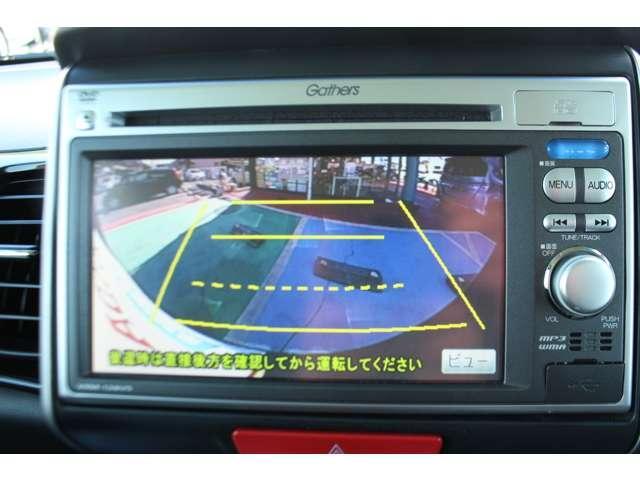 ホンダ N BOX+カスタム G・Lパッケージ 純正ナビ ワンセグ Bカメラ ETC