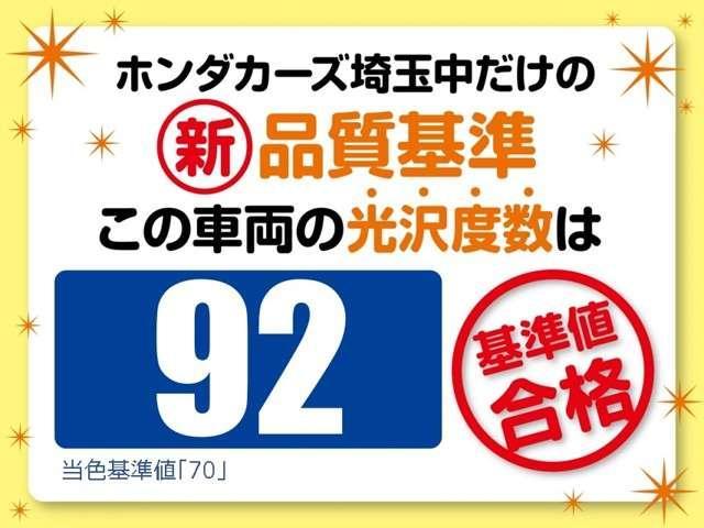 ジャストセレクション Pスラ 純ナビ TV クルコン ETC(3枚目)