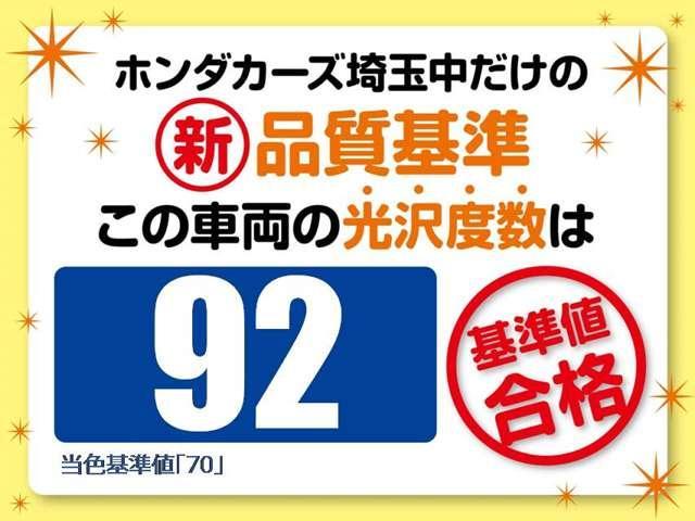 G・ホンダセンシング 両Pスラ クルコン ETC(3枚目)