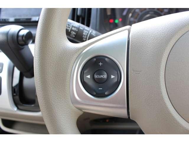 ハンドル部にオーディオリモコンスイッチが装備されてます!手元で視界をそらさずにボリューム調整・モード切替・選局・曲順スキップなどが可能!安全運転をしながらの操作が可能です!