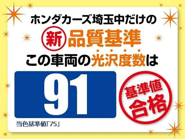 G・ターボLインテリアカラーパッケージ ナビ フルセグ Bカ(20枚目)