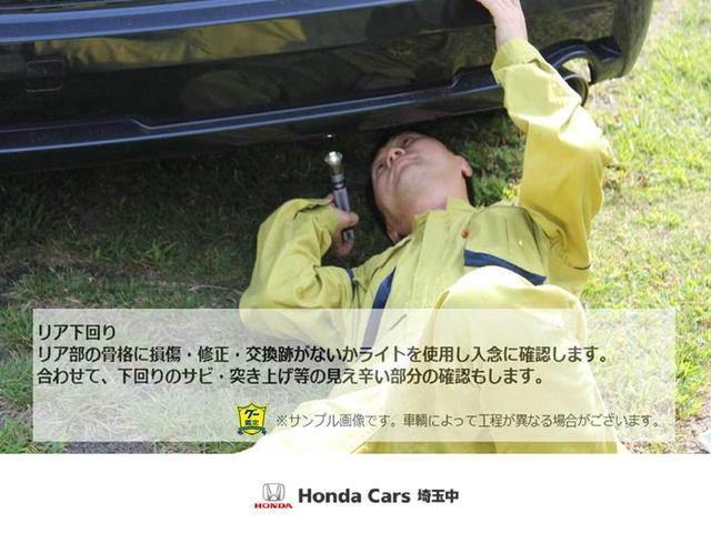 13G・L ホンダセンシング 純ナビ フルセグ Bカメラ L(33枚目)
