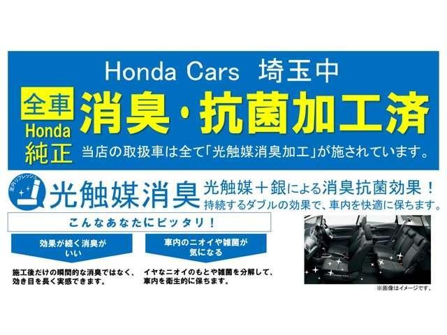 13G・Fパッケージ コンフォートエディション スマキー ETC HID シートヒーター ETC シートヒーター スマートキー CD 横滑り防止 ABS(2枚目)