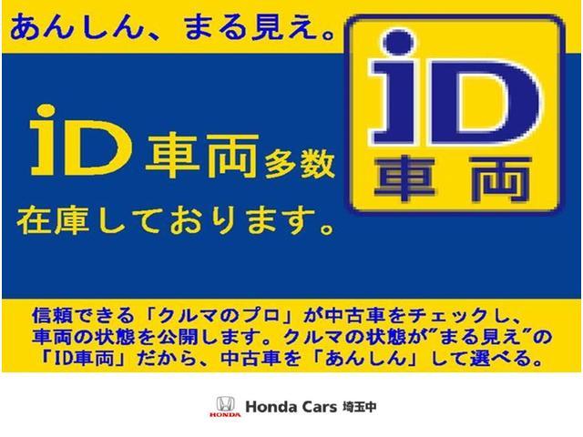 13G・Fパッケージ コンフォートエディション スマキー ETC HID シートヒーター ETC シートヒーター スマートキー CD 横滑り防止 ABS(36枚目)