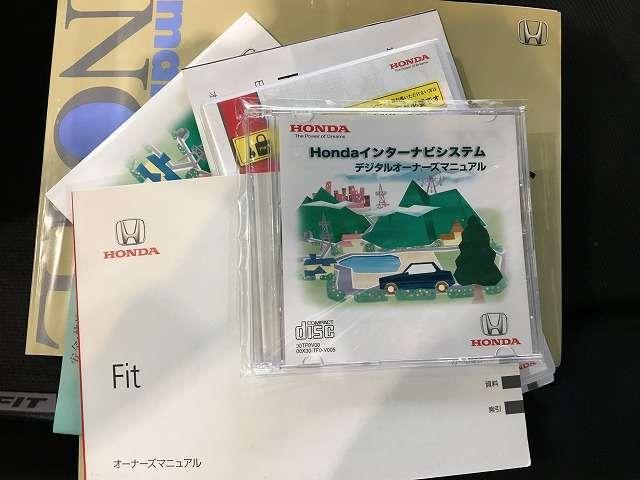 ホンダ フィット G スマートスタイルエディション インターナビ・リンク
