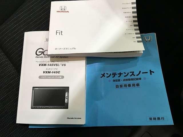 ホンダ フィット 13G・Fパッケージ ワンオーナー