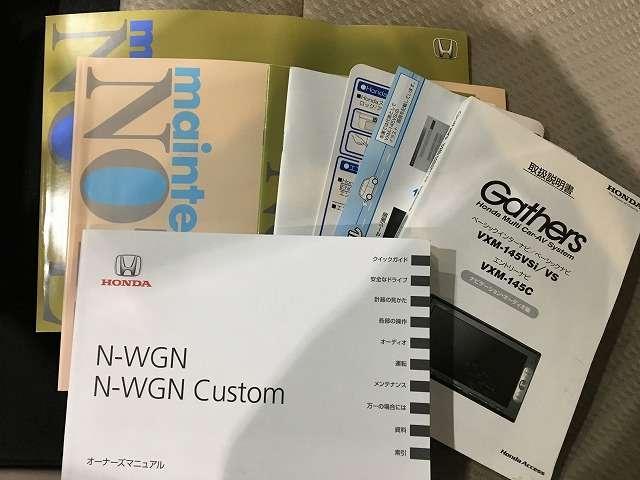 ホンダ N-WGN G バックカメラ
