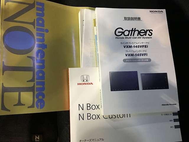 ホンダ N BOXカスタム G SSパッケージ ワンオーナー