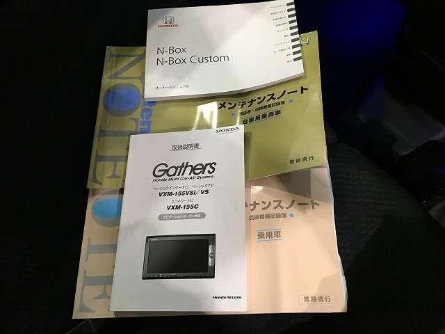 ホンダ N BOXカスタム G SSパッケージ インターナビ