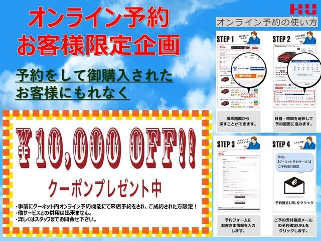 アブソルート・EX フルセグ対応インターナビ ワンオーナー(2枚目)