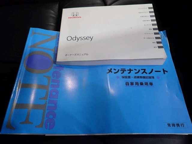 アブソルート・EX フルセグ対応インターナビ ワンオーナー(17枚目)