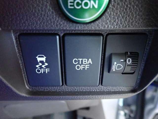 シティーブレーキシステム搭載。低速走行時に、自車が、前方の車両のほぼ真後ろから追突するおそれがあるときに、運転者のブレーキ操作を支援し、衝突回避を支援したり衝突の衝撃を軽減する装置です。