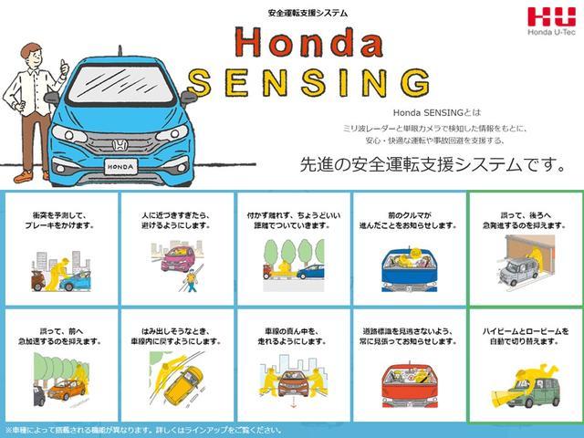 「ホンダ」「N-VAN+スタイル」「軽自動車」「埼玉県」の中古車3