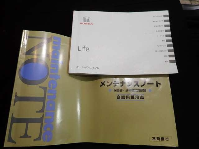 ディーバターボスマートスタイル ディスチャージライト(19枚目)