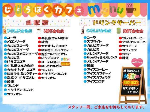 ディーバターボスマートスタイル ディスチャージライト(47枚目)