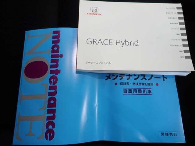 ハイブリッドEX・ホンダセンシング 衝突軽減ブレーキ ワンオ(17枚目)
