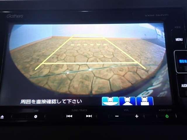 G・EXホンダセンシング レンタアップ 助手席スーパースライ(8枚目)