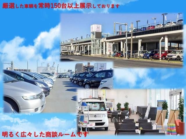 G・EXホンダセンシング レンタアップ 助手席スーパースライ(45枚目)