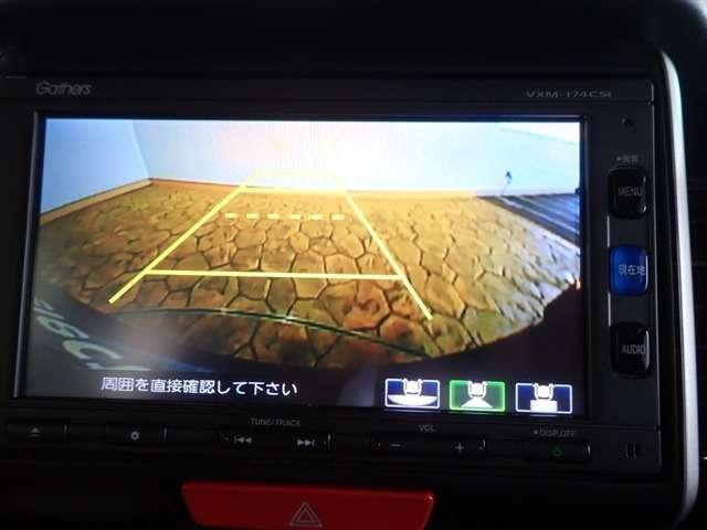 G SSパッケージ ナビ バックカメラ ワンオーナー(5枚目)