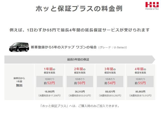 G・ターボLパッケージ フルセグ対応ナビ ドライブレコーダー(26枚目)