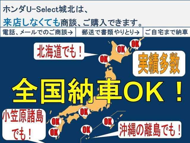 「ホンダ」「N-BOX+カスタム」「コンパクトカー」「埼玉県」の中古車3