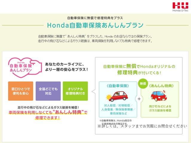 「ホンダ」「N-BOX+カスタム」「コンパクトカー」「埼玉県」の中古車31