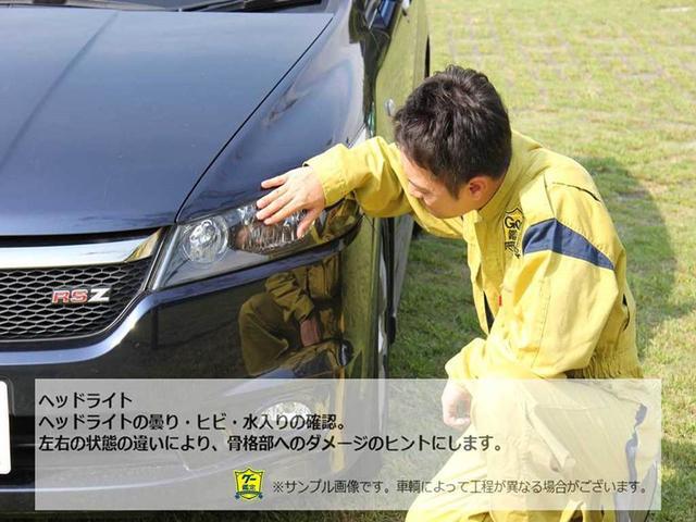 スパーダハイブリッド G・EX ホンダセンシング フリップダウンモニター(36枚目)