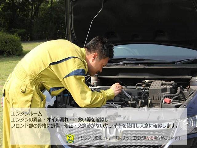 スパーダハイブリッド G・EX ホンダセンシング フリップダウンモニター(39枚目)