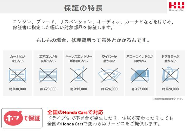 EX・ターボ 届出済未使用車(25枚目)