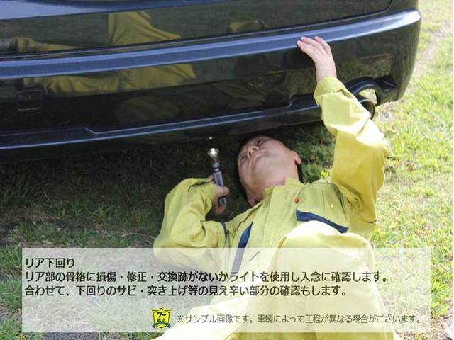 EX・ターボ 届出済未使用車(39枚目)