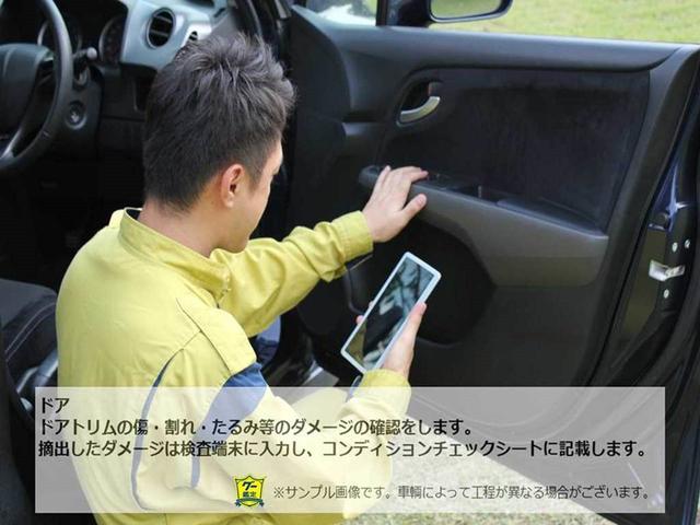 EX・ターボ 届出済未使用車(40枚目)