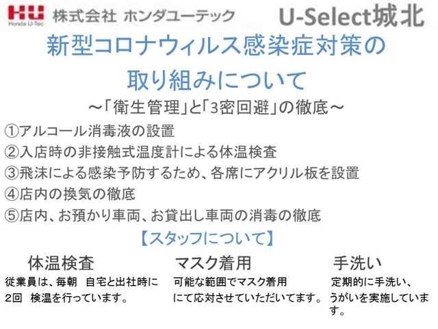 GエアロHDDナビスペシャルパッケージ リア席モニター(2枚目)