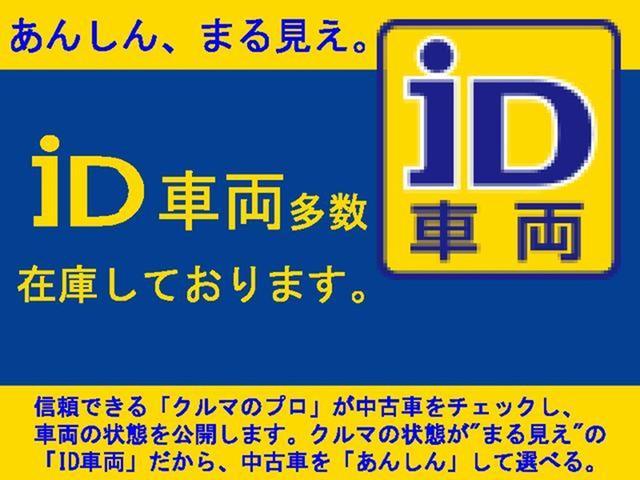 GエアロHDDナビスペシャルパッケージ リア席モニター(31枚目)