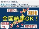 G・EXホンダセンシング レンタアップ 助手席スーパースライ(3枚目)