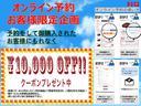 スパーダハイブリッド G・EX ホンダセンシング フリップダウンモニター(21枚目)