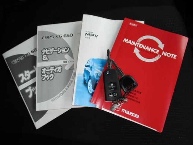 マツダ MPV 2.3 23S メモリーナビ スマートインETC