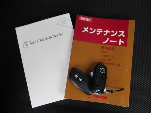マツダ フレアクロスオーバー 660 XG