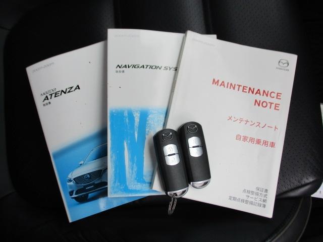 「マツダ」「アテンザワゴン」「ステーションワゴン」「東京都」の中古車20
