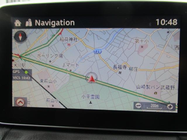 「マツダ」「デミオ」「コンパクトカー」「東京都」の中古車7