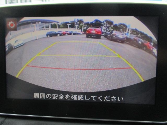 「マツダ」「デミオ」「コンパクトカー」「東京都」の中古車8