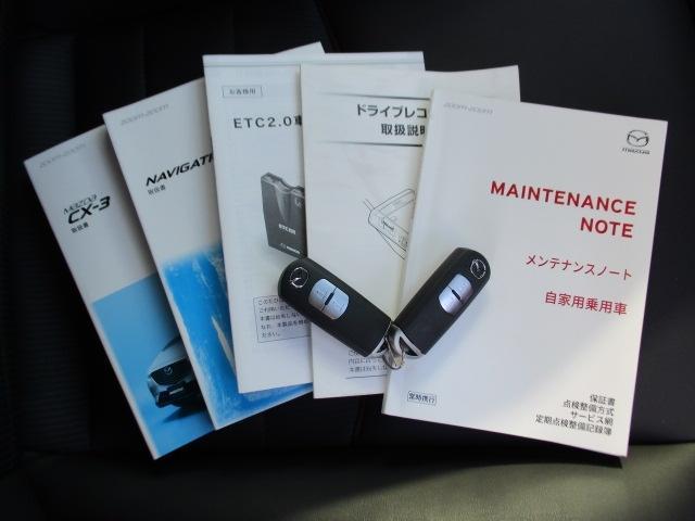 「マツダ」「CX-3」「SUV・クロカン」「東京都」の中古車20