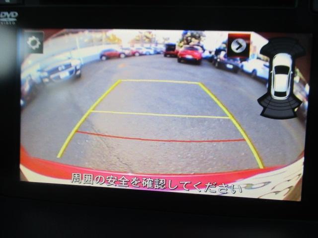 「マツダ」「CX-5」「SUV・クロカン」「東京都」の中古車13